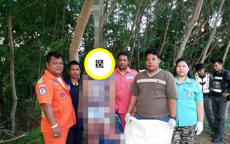 先來個團體照?中國女遊客「上吊掛樹幹」死相詭異嚇壞村民! 泰國警察到場竟然先合照...?!